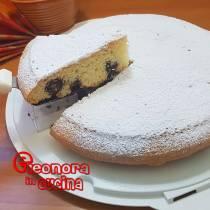 TORTA CON CUORE DI NUTELLA SOFFICISSIMA la ricetta di Eleonora in Cucina - Eventi Salento